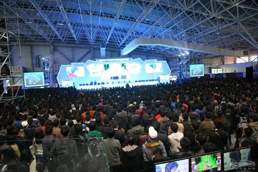 Gala Game 2015